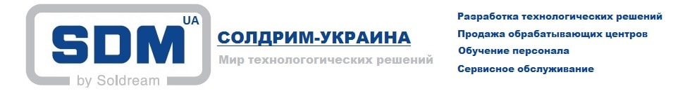 Солдрим — Украина